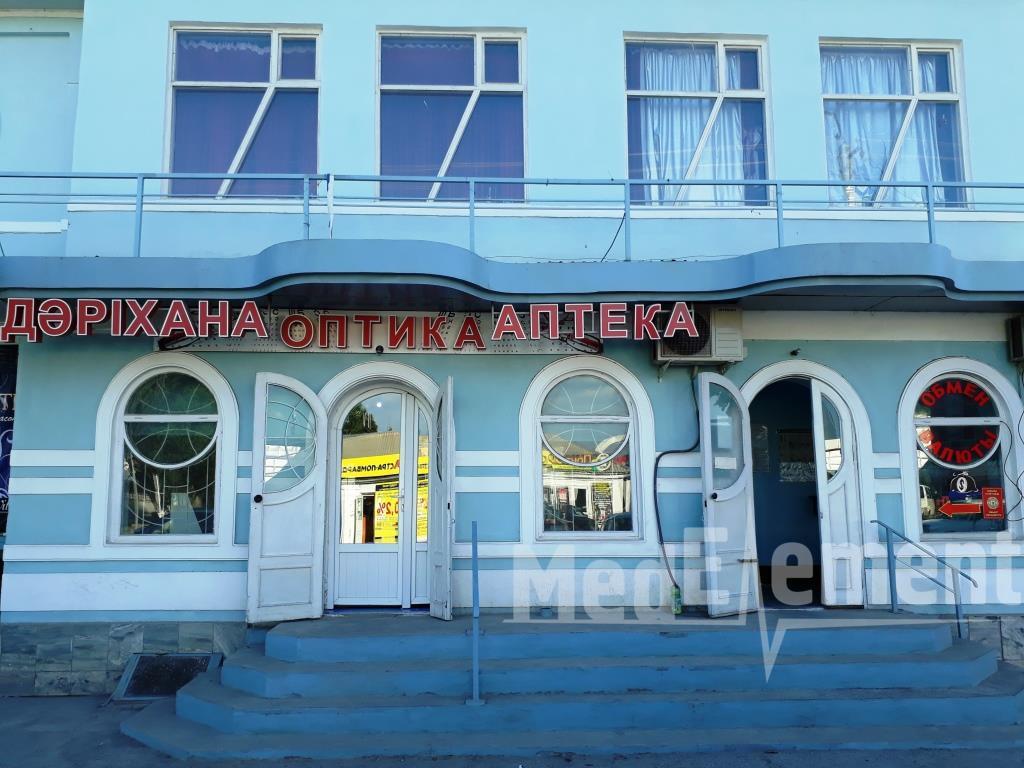 Аптека на Жибек Жолы 185