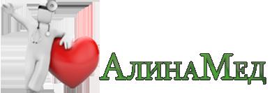 """Медицинская служба """"АЛИНА МЕД"""""""