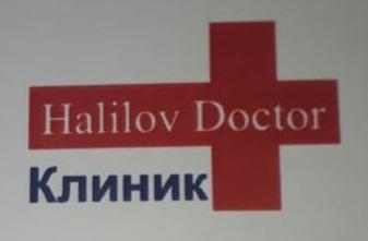 """Медицинский центр """"ДОКТОР+"""" на Айтеке Би"""