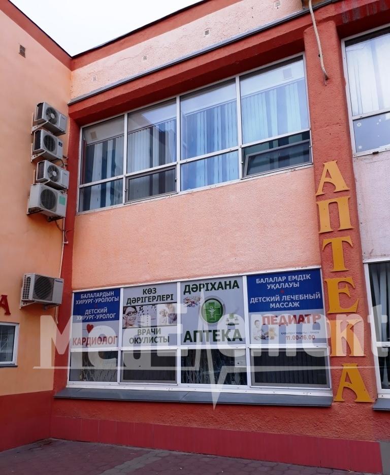 Аптека на Абдирова 16