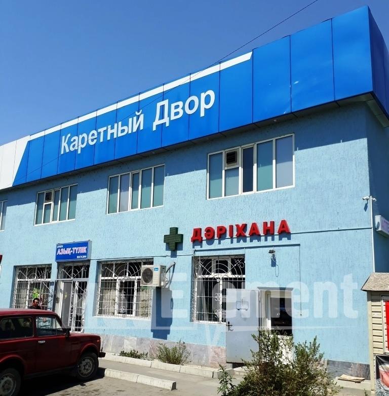 Аптека на Сенкибая 39