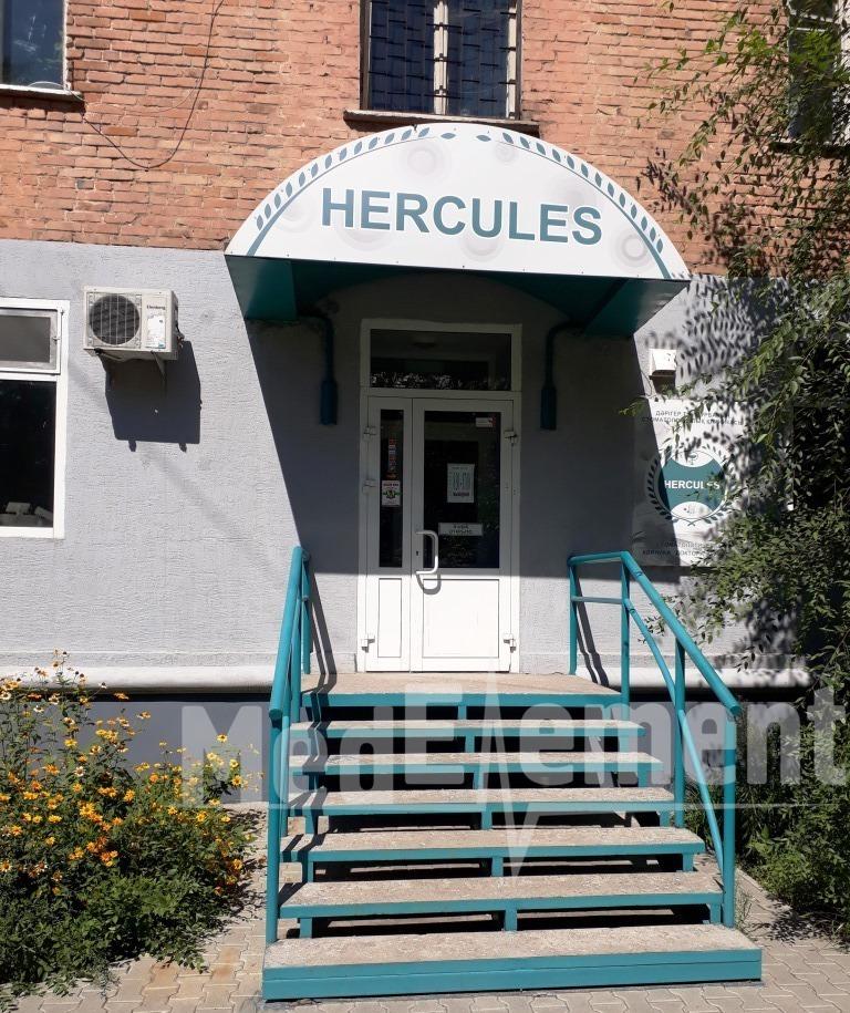 """HERCULES"" тіс емдеуі"