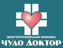 """Медицинский центр """"ЧУДО ДОКТОР"""" на Школьной 49"""