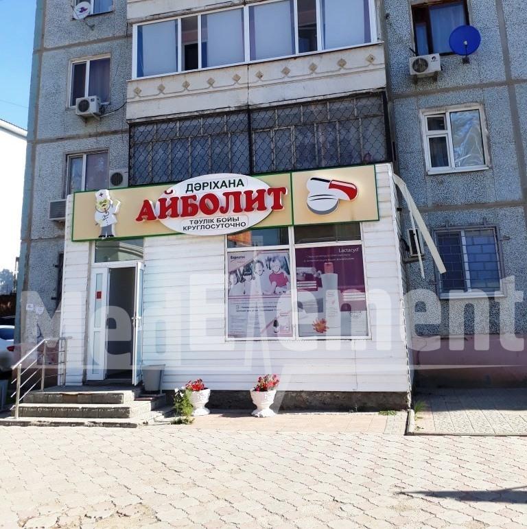 """Аптека """"АЙБОЛИТ 1"""" на Жубановых 271"""