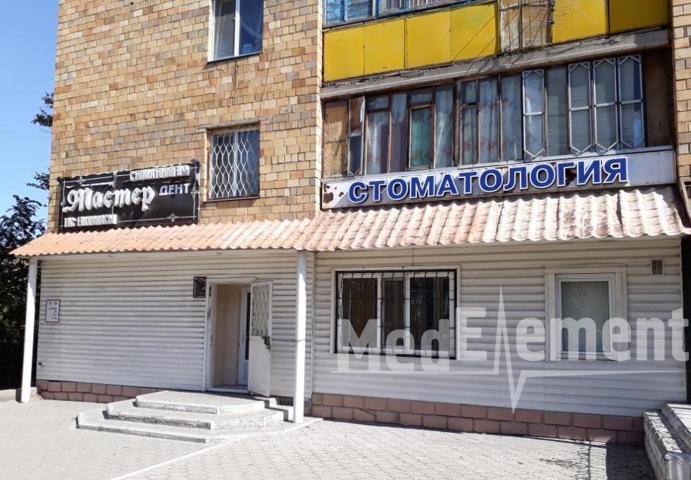 "Стоматология ""МАСТЕР ДЕНТ"""