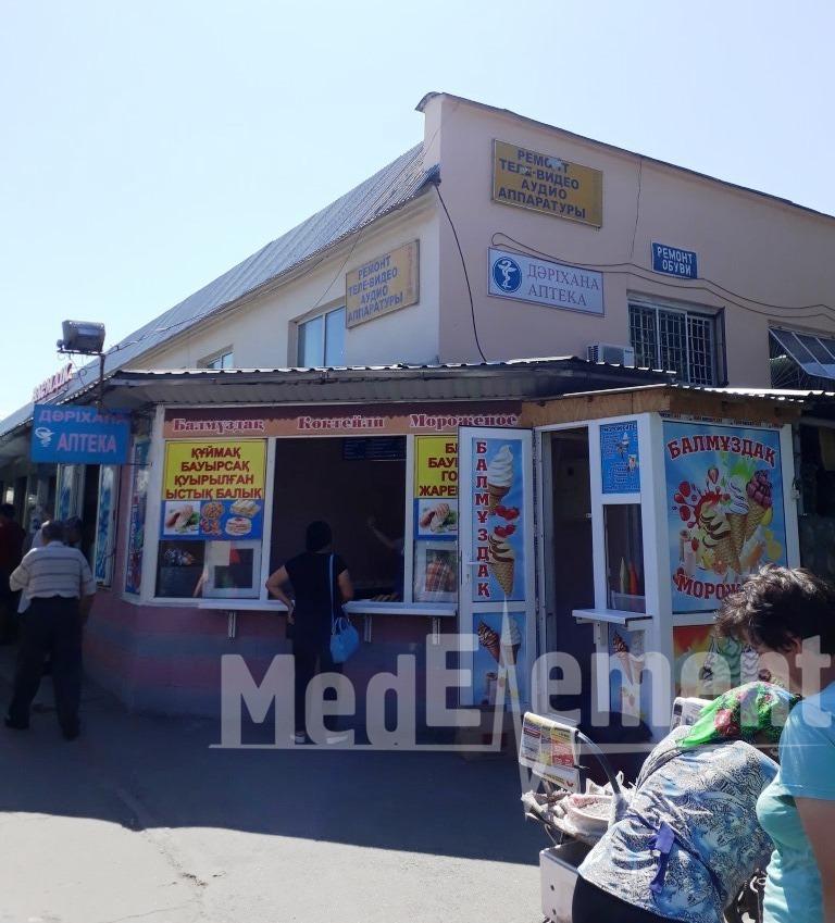 Аптека на Гаухар ана 87