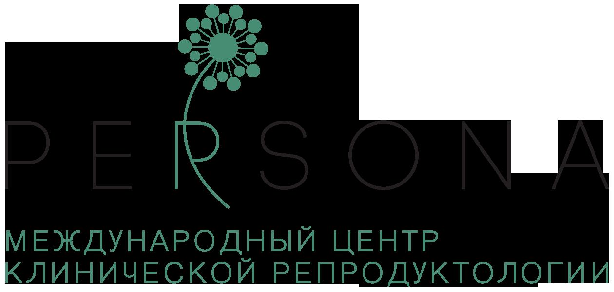 """""""PERSONA"""" халықаралық клиникалық репродуктология орталығы"""