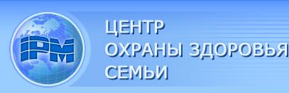"""Центр охраны здоровья семьи """"ИНПРОМЕД"""" на Азовской"""