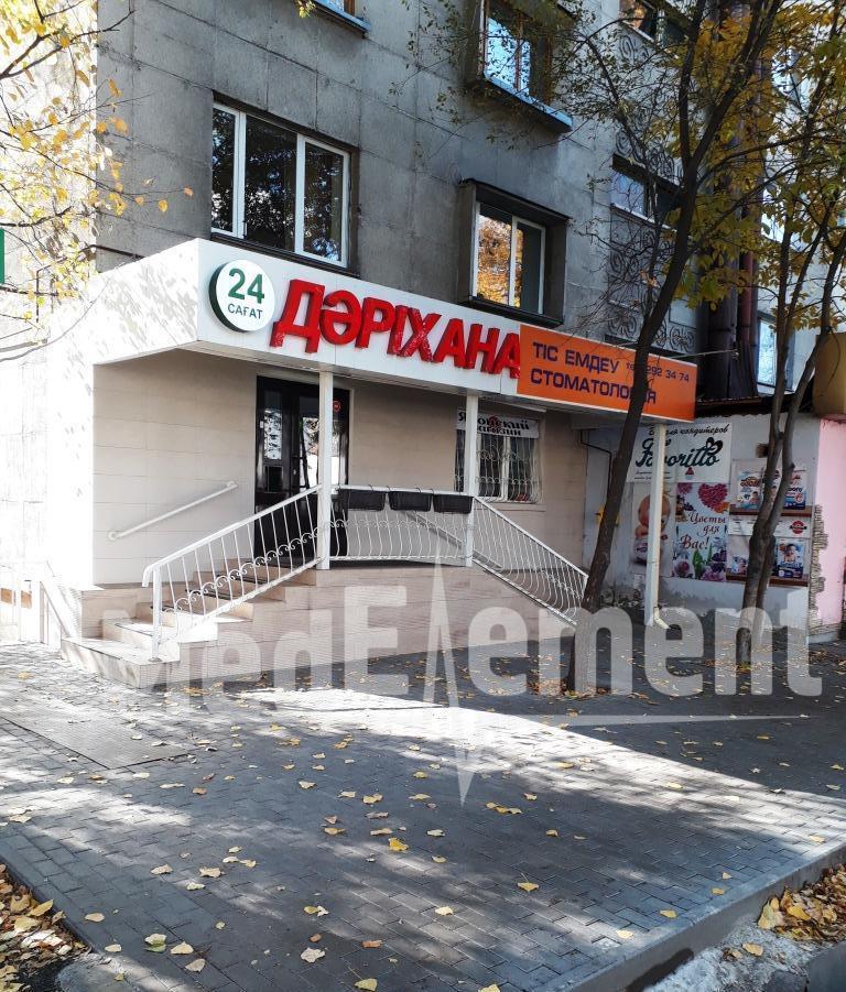 Аптека на Муратбаева 164