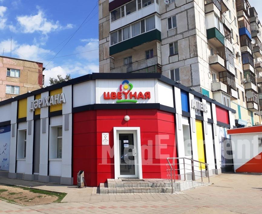 "Аптека ""ЦВЕТНАЯ"" на Корчагина"