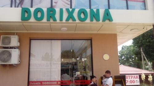 "Аптека ""OMINAXON FARM"""