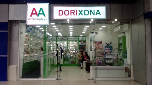 """Аптека """"ARZON APTEKA"""""""