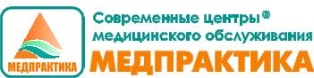 """Медицинский центр """"МЕДПРАКТИКА"""" на Красной Сибири"""