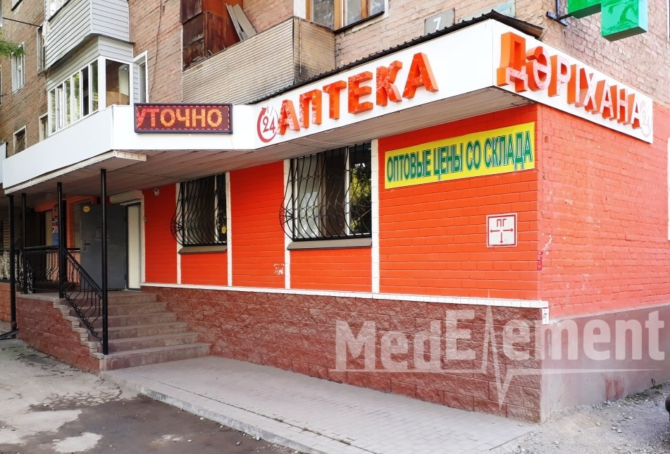 Аптека на Богенбай батыра 226