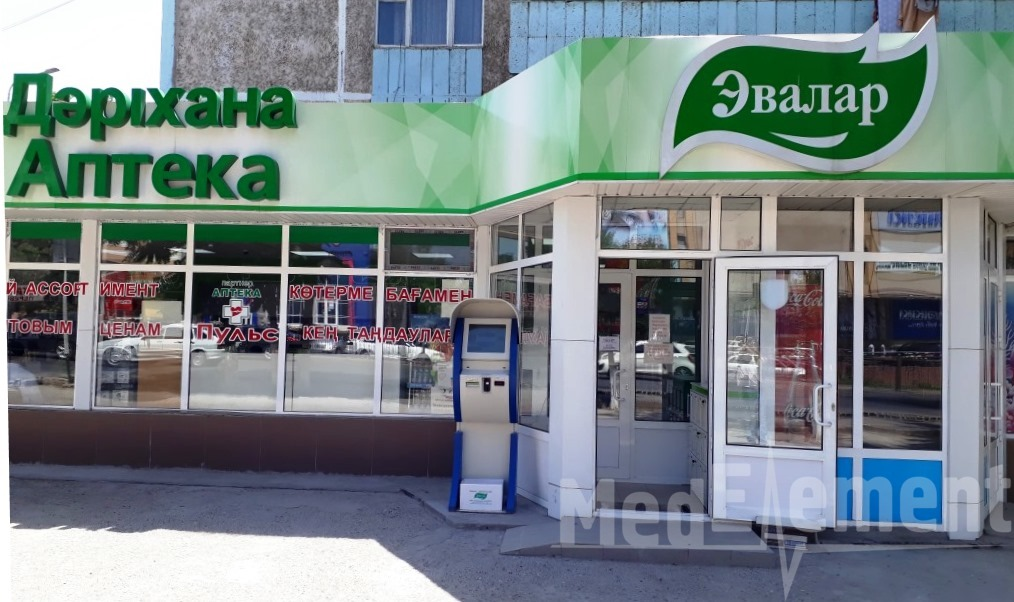 """Аптека """"ЭВАЛАР ПУЛЬС"""" на Тамерлановском шоссе"""
