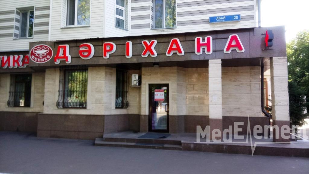 """""""МОБИЛМЕД"""" медицина бөлмесі"""