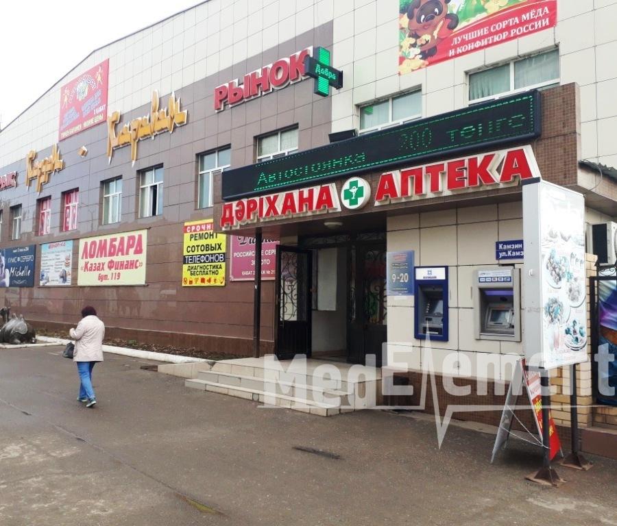 Дәріхана (Камзин к-сі, 171)