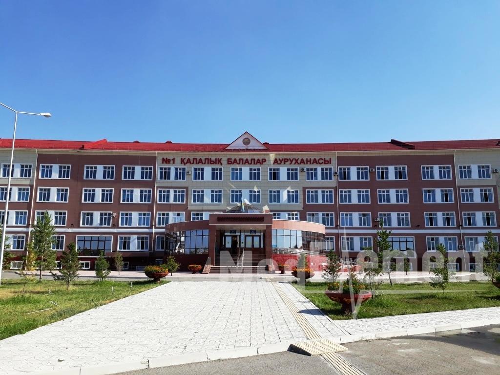 Городская детская больница №1