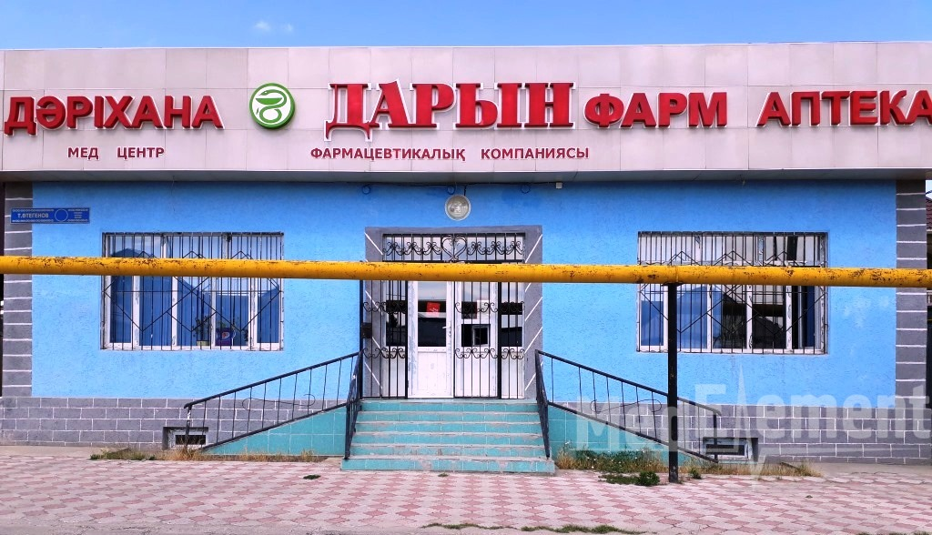 """ДАРЫН ФАРМ""  дәріханасы (Өтегенов к-сі, 69)"