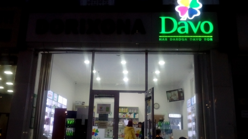"Аптека ""DAVO"" на Шайхантахуре"
