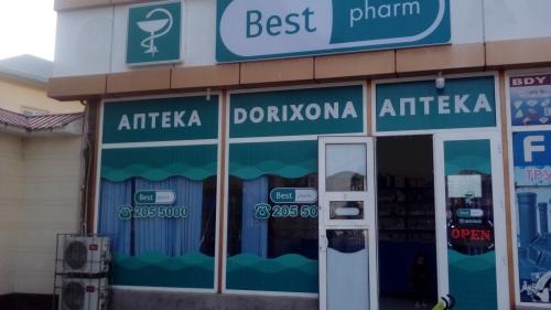 """Аптека """"BEST PHARM"""" на Бирлашган"""