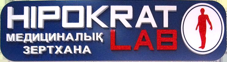 """HIPOKRAT LAB"" медициналық зертханасы"