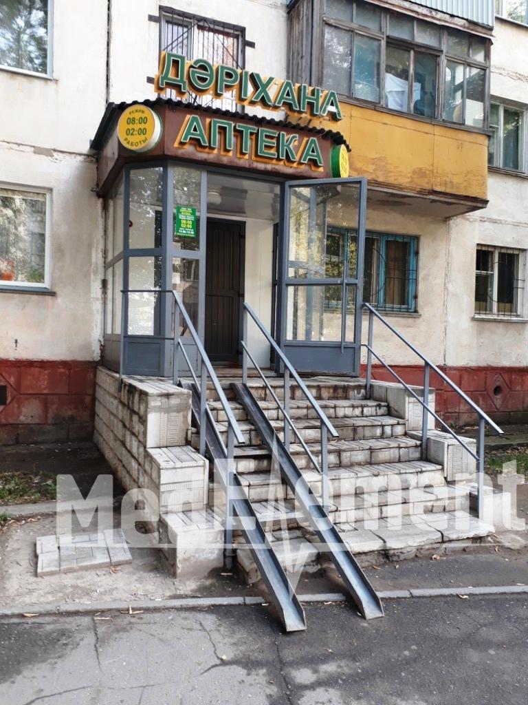 "Аптека ""АЛВИТ"" на Катаева"