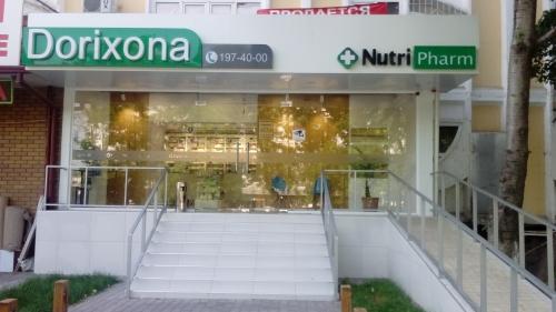 """Аптека """"NUTRI PHARM"""" на Юнусабад 2"""