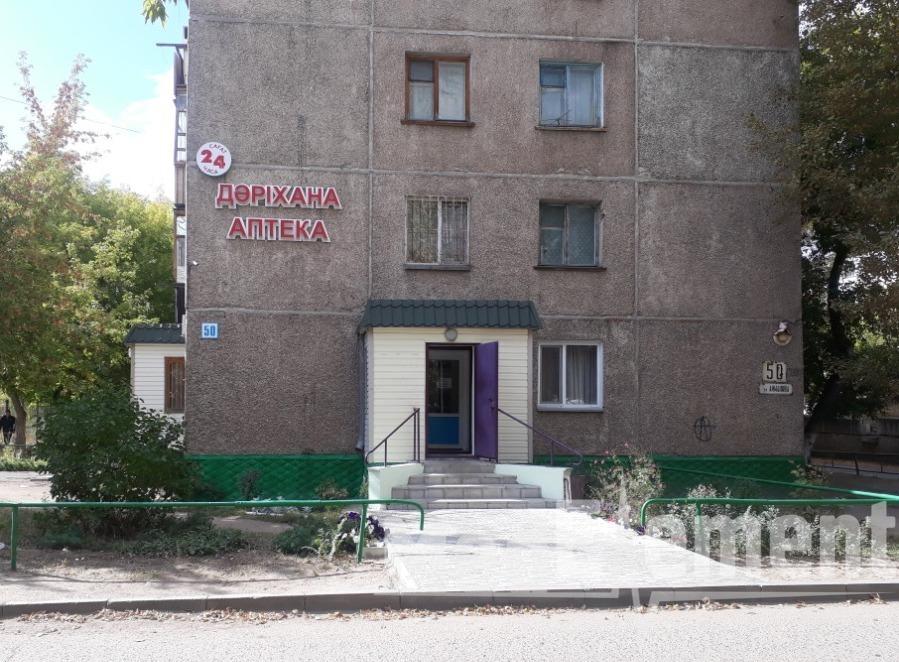 Дәріхана (Айманов к-сі, 50)
