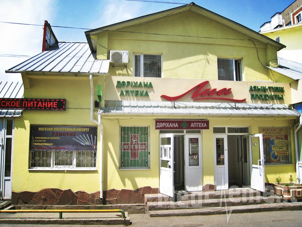 Аптека на Аносова 91