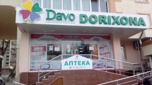 """Аптека """"DAVO"""" на массив Феруза"""