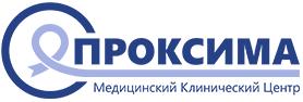 """Медицинский центр """"ПРОКСИМА"""""""