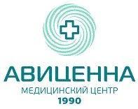 "Медицинский центр ""АВИЦЕННА"""