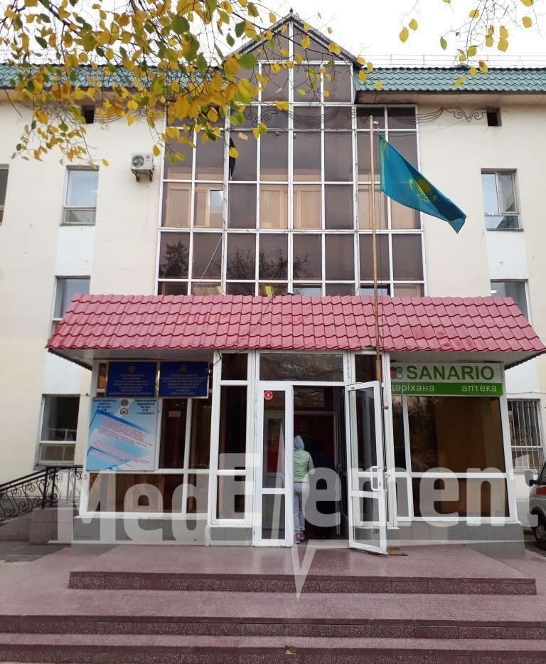 "Аптека ""SANARIO""  при городской поликлинике №1"