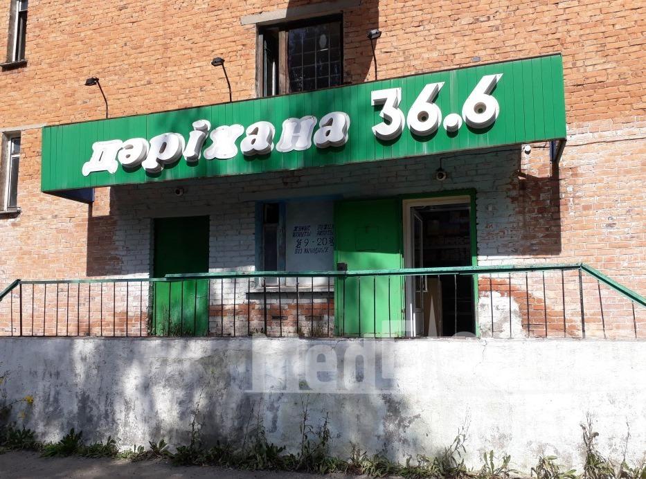 """""""36,6""""  дәріханасы (Қонаев к-сі)"""