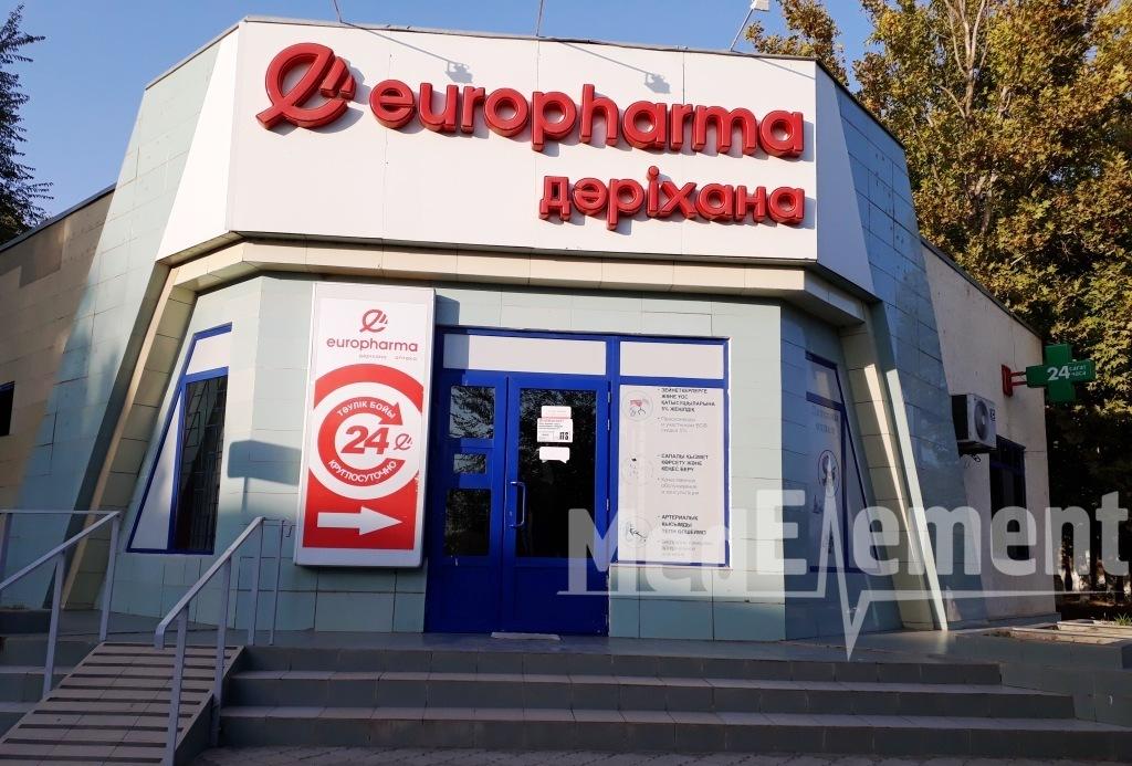 """Аптека """"EUROPHARMA"""" №7"""
