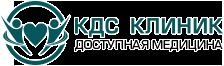 Частная медицинская клиника «КДС КЛИНИК»