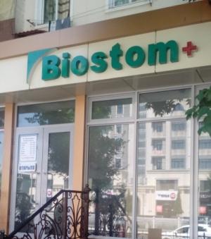 """Стоматология """"BIOSTOM PLUS"""""""