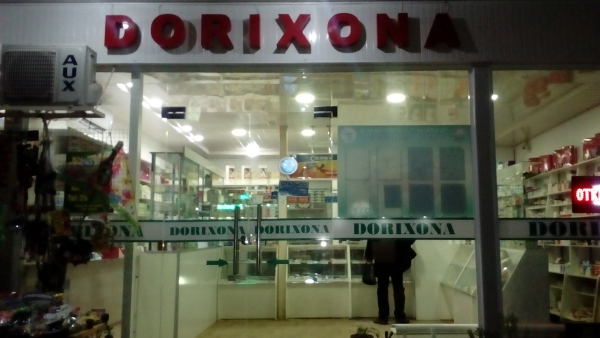 """Аптека """"SARJAS"""" на Карасу 1"""