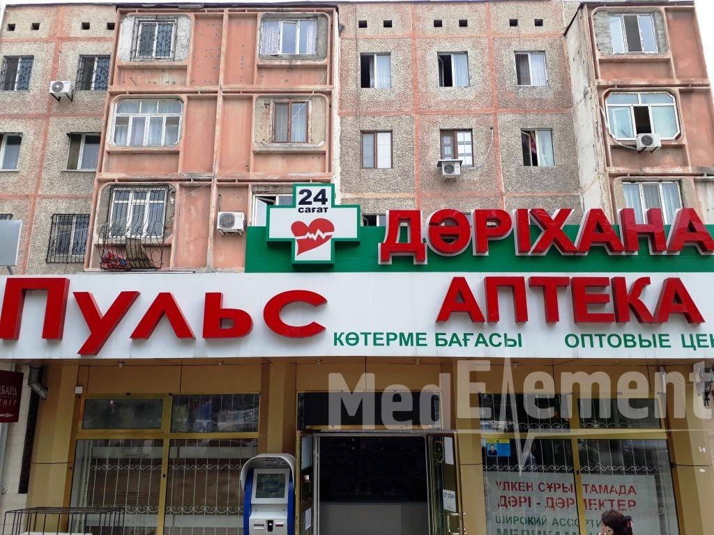 """Рәсім бөлмесі (""""ПУЛЬС""""  дәріаханасы, Байтұрсынов к-сі)"""