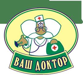 "Медицинский центр ""Ваш доктор"""