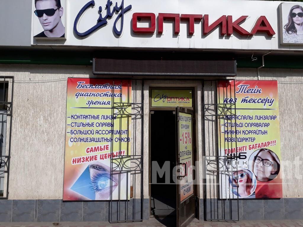 """""""CITY ОПТИКА """" оптикасы (Мангельдин к-сі)"""