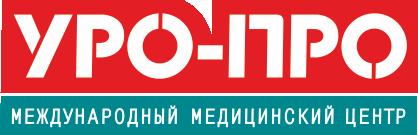 """Медицинский центр """"УРО-ПРО"""" на улице 40 лет Победы"""
