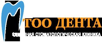 """Стоматологическая клиника """"ДЕНТА"""""""