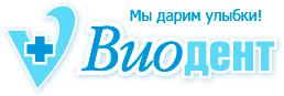"""Стоматология """"ВИОДЕНТ"""""""