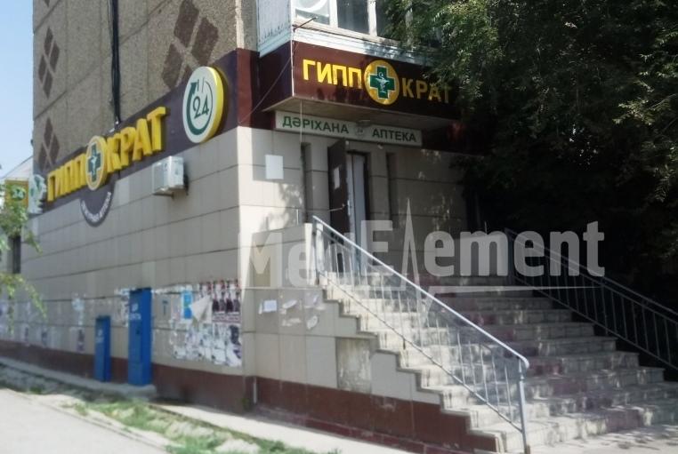 "Аптека ""ГИППОКРАТ"" на ул. Адмирала Владимирского"