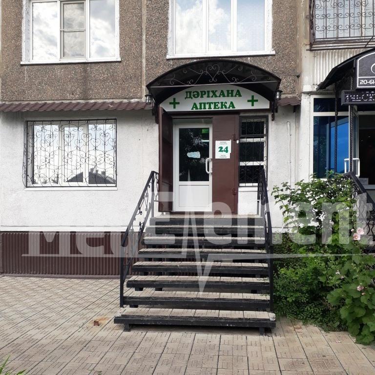 Аптека на Кабанбай батыра 72