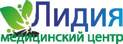 "Медицинский центр ""ЛИДИЯ"""