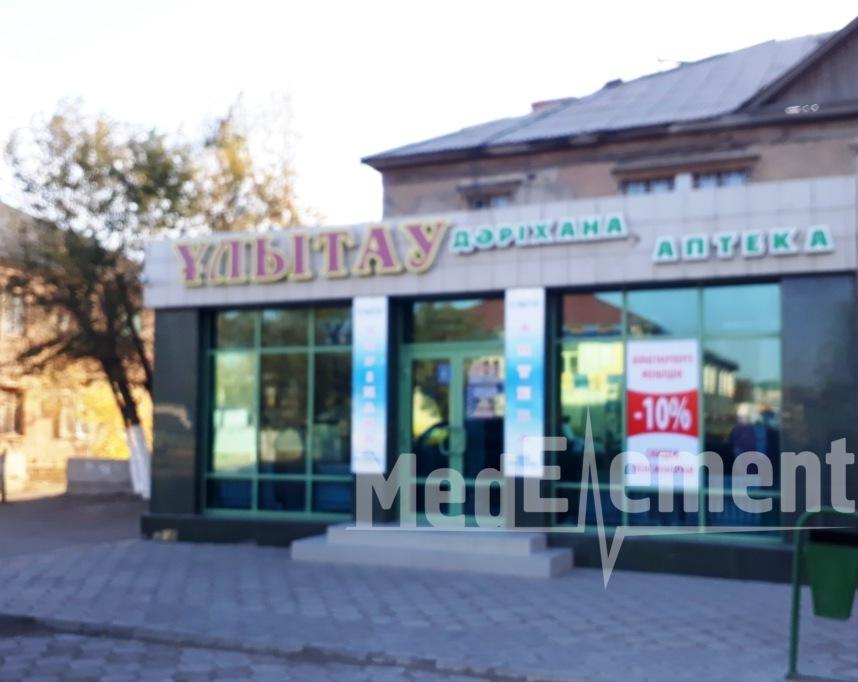 "Аптека ""УЛЫТАУ"" на Некрасова"