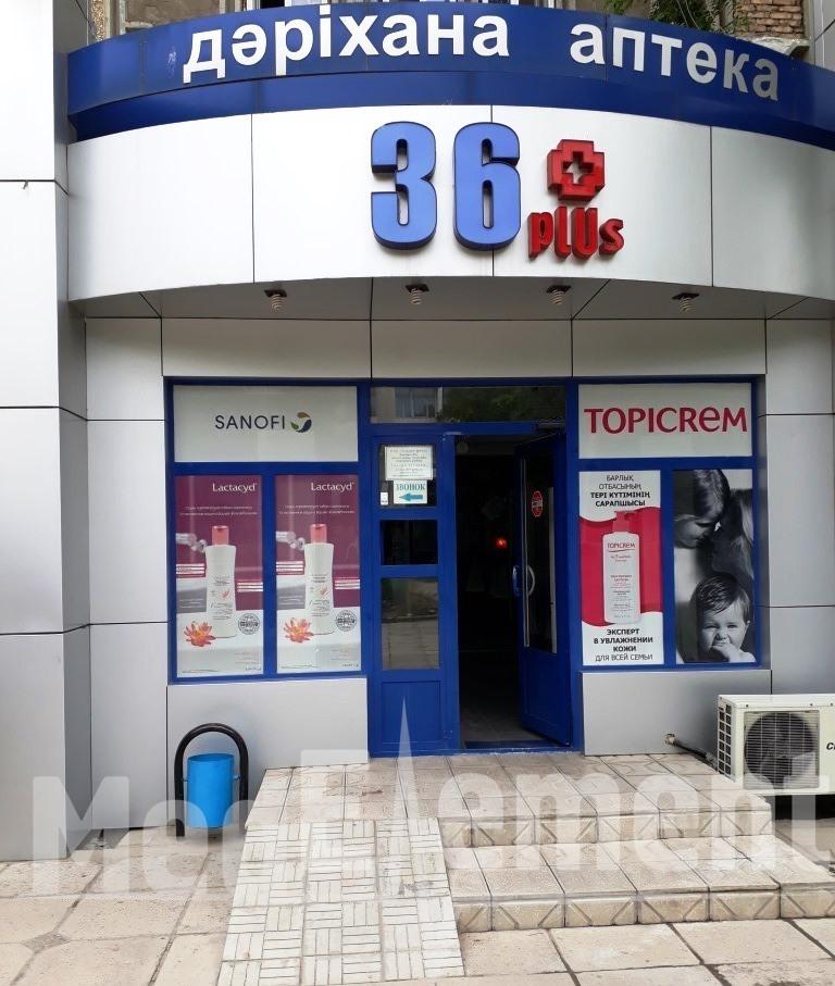 """Аптека """"36+"""" в мкр Спортивный"""